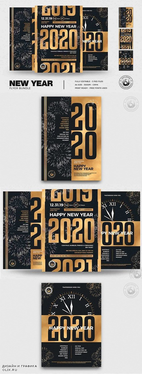 New Year Flyer Bundle V3 - 4108043