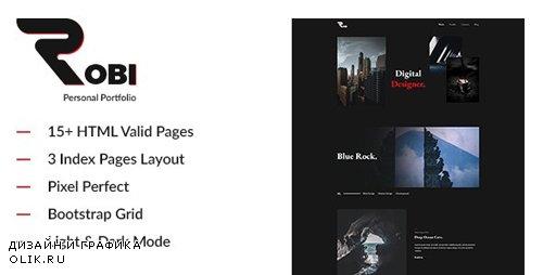 ThemeForest - Robi v1.0 - Creative and Personal Portfolio HTML5 Template - 23629991