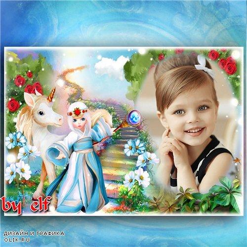 Детская рамка для фото - В сказочной стране