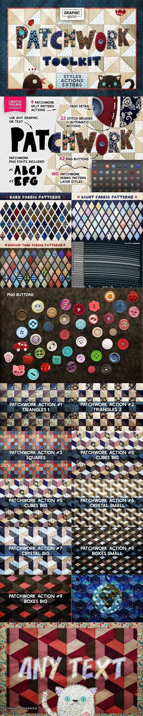 Patchwork Effect PHSP Toolkit - 2489840