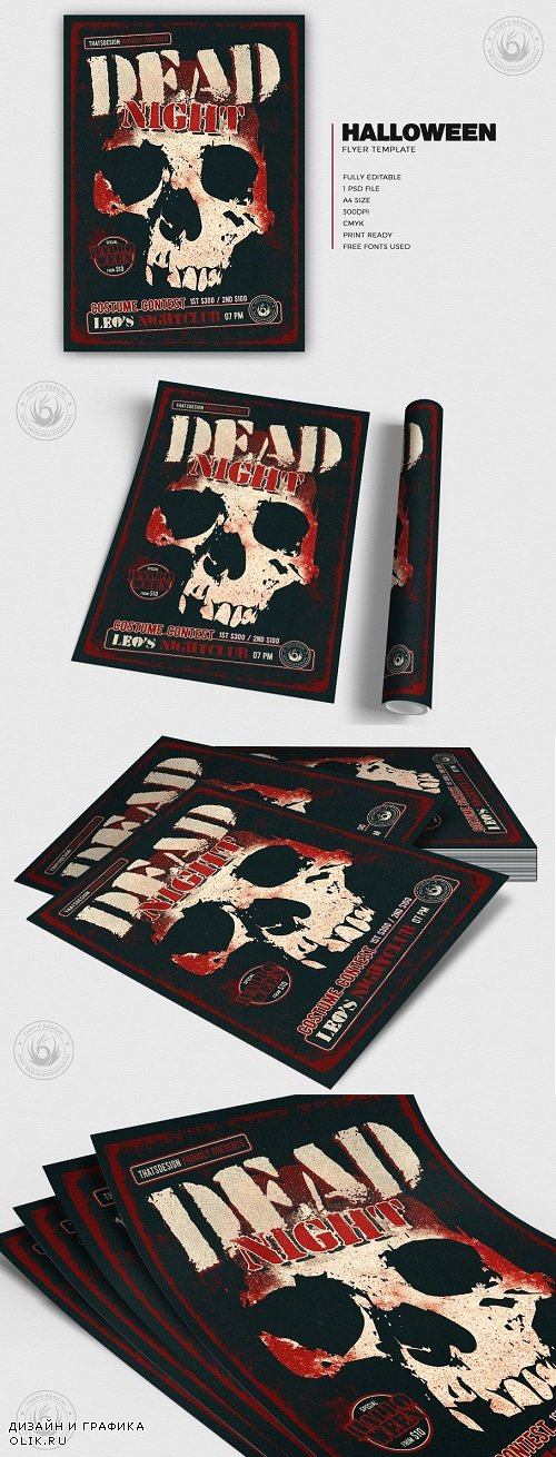 Halloween Flyer Template V24 - 4111646
