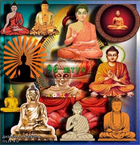 Растровые клипарты - Индийская Будда