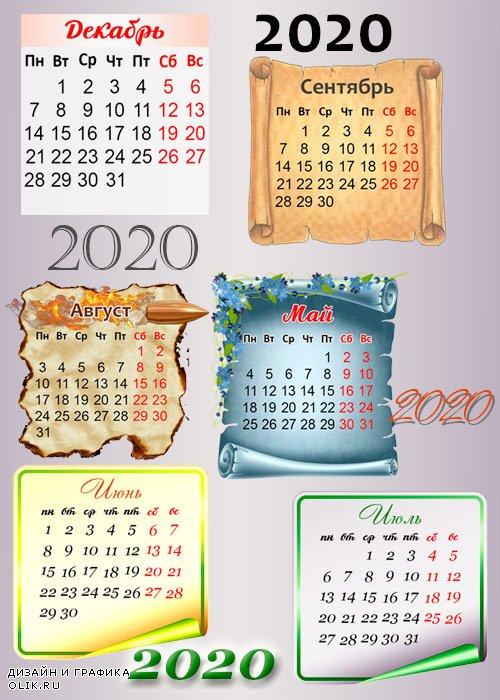 Календарная сетка на 2020 год в psd и png