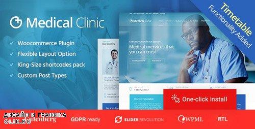 ThemeForest - Medical Clinic v1.1.7 - Doctor and Hospital Health WordPress Theme - 18277620