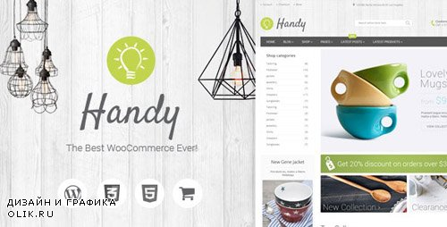 ThemeForest - Handy v5.0.14 - Handmade Shop WordPress WooCommerce Theme - 11048978