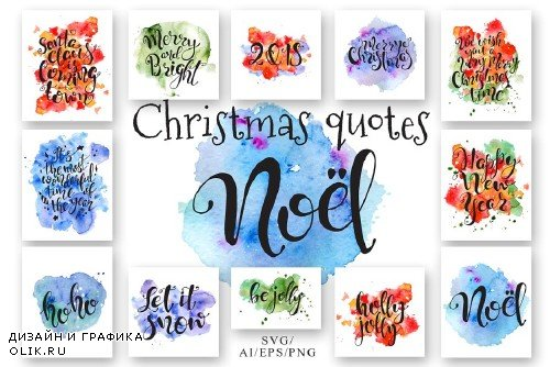 Christmas quotes. Hand lettering DIY - 2021920