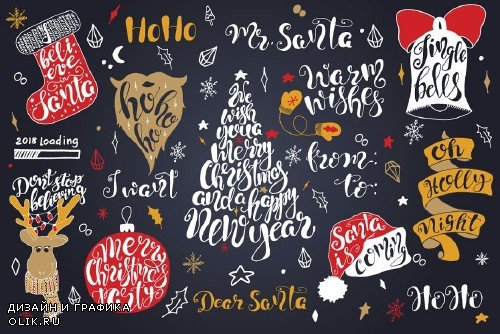 Merry Christmas quotes Lettering set - 2029505