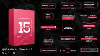 15 Minimal Titles - After Effects Template