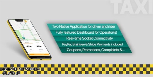 CodeCanyon - Taxi application Android solution v1.0 + Dashboard - 21437882