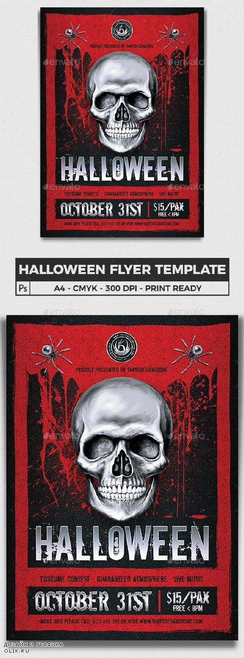 Halloween Flyer Template V23 - 22487314 - 2870799