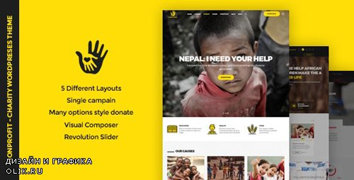 ThemeForest - CharityHeart v1.6 - Charity Responsive WordPress Theme - 20045967