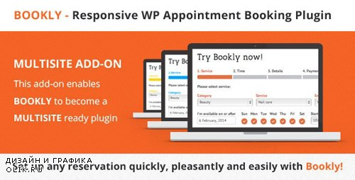 CodeCanyon - Bookly Multisite (Add-on) v2.3 - 13903524