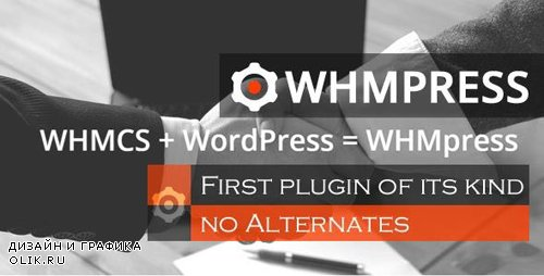 CodeCanyon - WHMpress v5.0-revision-5 - WHMCS WordPress Integration Plugin - 9946066 - NULLED