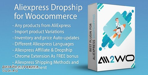CodeCanyon - AliExpress Dropshipping Business plugin for WooCommerce v1.7.8 - 19821022