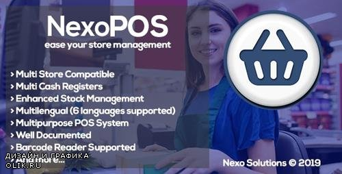 CodeCanyon - NexoPOS v3.14.33 - Extendable PHP Point of Sale - 16195010 - NULLED
