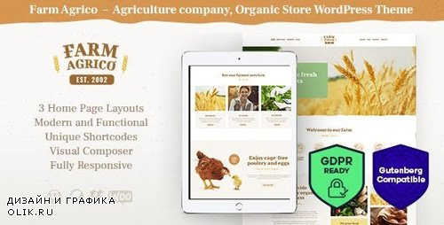ThemeForest - Farm Agrico v1.2.1 - Agricultural Business & Organic Food WordPress Theme - 21848343