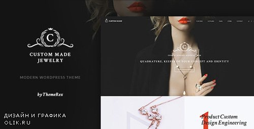 ThemeForest - Custom Made v1.1.5 - Jewelry Manufacturer and Store WordPress Theme - 19238156