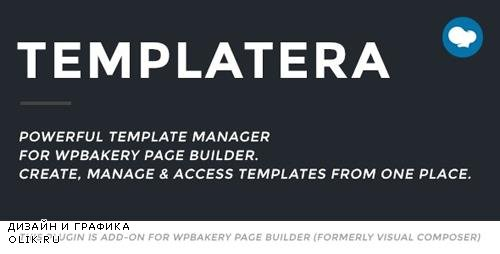 CodeCanyon - Templatera v2.0.3 - Template Manager for WPBakery Page Builder - 5195991