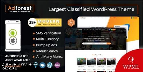 ThemeForest - AdForest v4.2 - Classified Ads WordPress Theme - 19481695 - NULLED