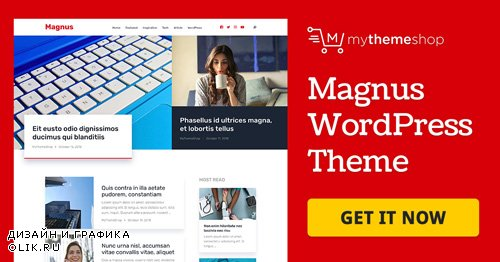 MyThemeShop - Magnus v1.0.13 - WordPress Theme