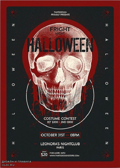 Halloween Flyer Template V25 - 4150841
