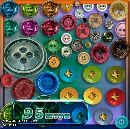 Клипарты для фотошопа - Цветные пуговицы