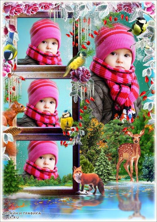 Рамка для Фотошопа - Не успели оглянуться как зима катит в глаза