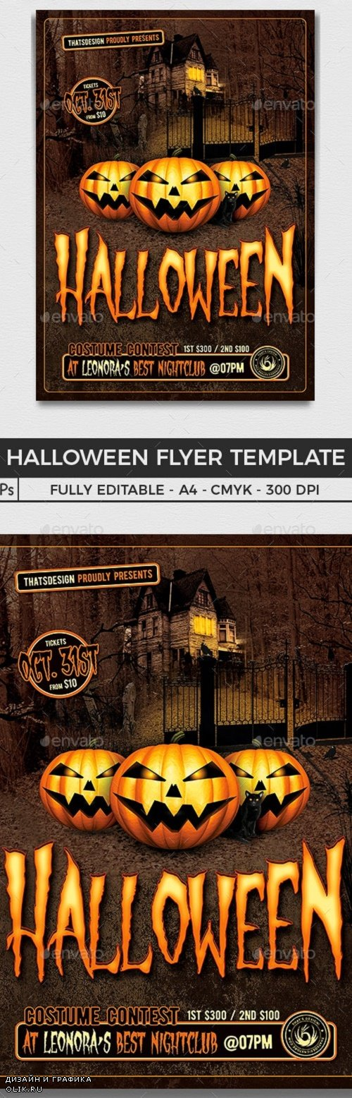 Halloween Flyer Template V1 - 8514605 - 91483