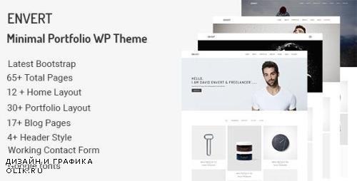 ThemeForest - Envert v1.0.0 - Minimal Portfolio WordPress Theme - 20486914