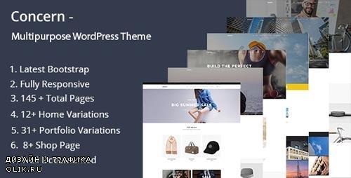 ThemeForest - Concern v1.0.0 - Multipurpose and Portfolio WordPress Theme - 20629616
