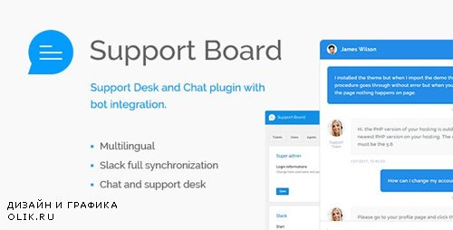 CodeCanyon - Support Board v1.2.8 - Chat And Help Desk Support & Chat - 20752085