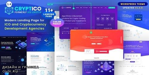 ThemeForest - Cryptico v1.4.3 - ICO Crypto Landing & Cryptocurrency WordPress Theme - 21626006?