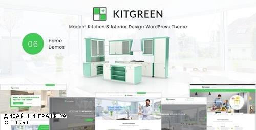 ThemeForest - KitGreen v1.2.1 - Modern Kitchen & Interior Design WordPress Theme - 21573404