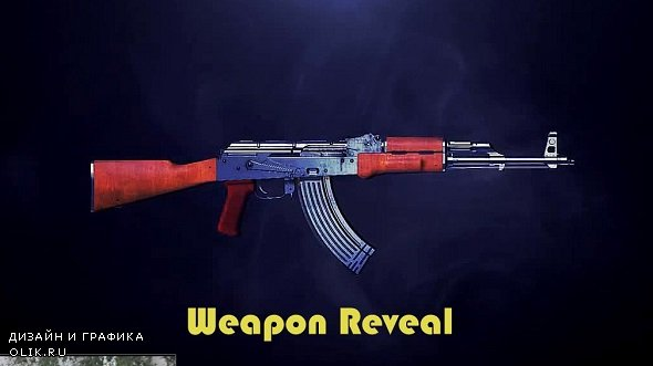 Weapon Reveal 294971 - After Effects Templates