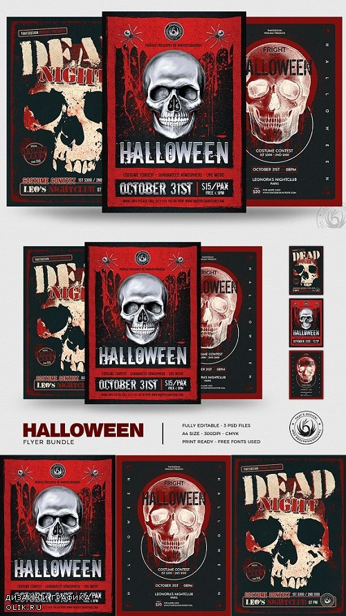 Halloween Flyer Bundle V8 - 4153265