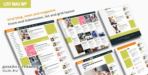 ThemeForest - List Mag WP v2.5 - A Responsive WordPress Blog Theme - 18960810