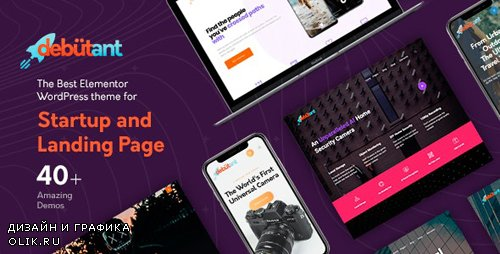 ThemeForest - Debutant v1.0.4 - Landing Page WP theme - 23682686 - NULLED