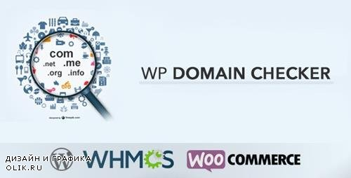CodeCanyon - WP Domain Checker v4.3.11 - 9959666