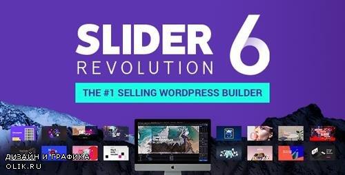 CodeCanyon - Slider Revolution v6.1.3 - Responsive WordPress Plugin - 2751380 - NULLED