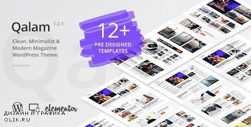 ThemeForest - Qalam v1.2.1 - NewsPaper and Magazine WordPress Theme - 24021107