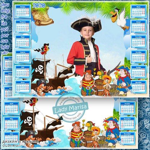 Календарь на 2020 год - Пираты
