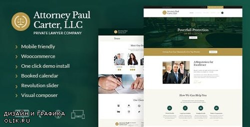 ThemeForest - The Law v1.6.2 - A Classic Legal Advisers & Attorneys WordPress Theme - 14644316