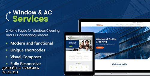 ThemeForest - AC Services v1.2.5 - Air Conditioning and Heating Company WordPress Theme - 19388115