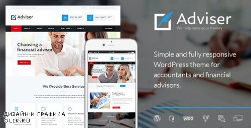 ThemeForest - Adviser v2.9.2 - A Modern Finance & Accounting WordPress Theme - 11906214