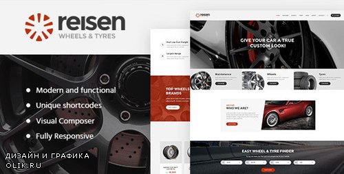 ThemeForest - Reisen v1.4.1 - Automechanic & Auto Body Repair Car WordPress Theme - 18891512