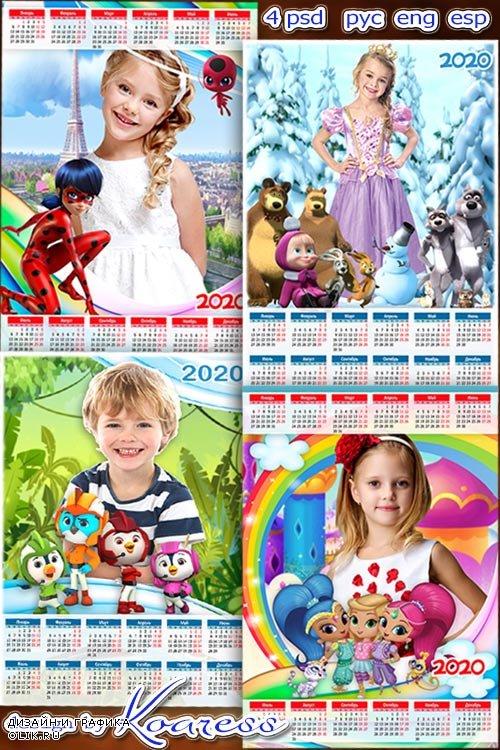 Детские календари на 2020 год с героями мультсериалов