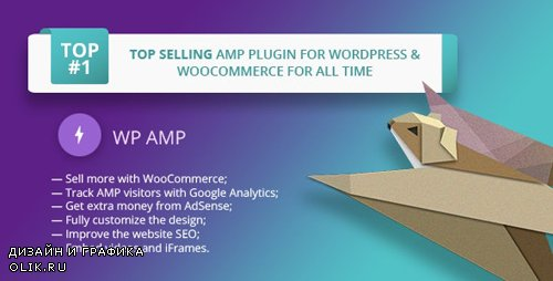 CodeCanyon - WP AMP v9.3.1 - Accelerated Mobile Pages for WordPress and WooCommerce - 16278608