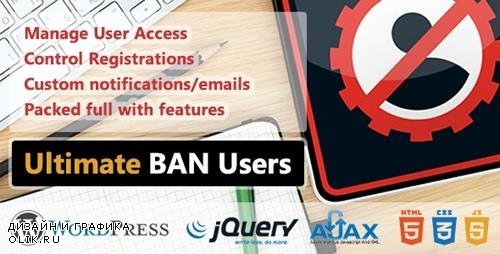 CodeCanyon - WP Ultimate BAN Users v1.5.7 - 17508338