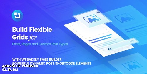 CodeCanyon - Smart Grid Builder v1.2.1 - WPBakery Page Builder Add-on - 22097388 - NULLED
