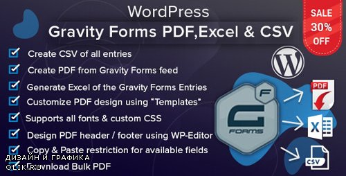 CodeCanyon - WordPress Gravity Forms PDF, Excel & CSV v1.2.2 - 23642805